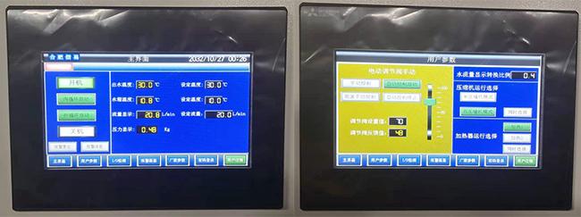 多组控温冷热一体机控制系统