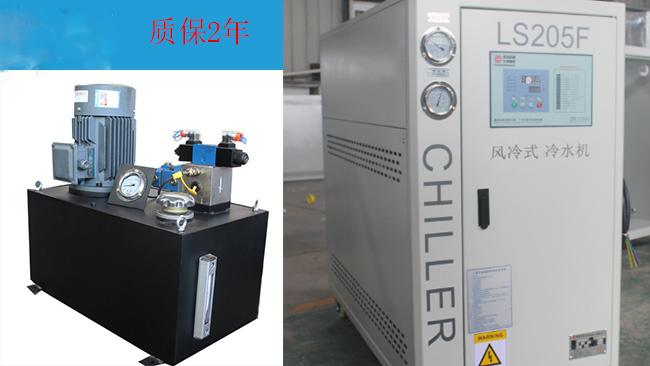 液压站降温选择风冷冷水机提供选型方法