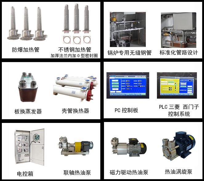 可定制油式模温机