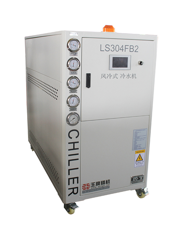 低温型水冷冷水机