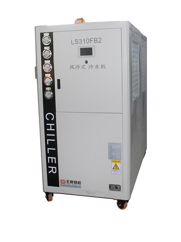 风冷低温型冷水机