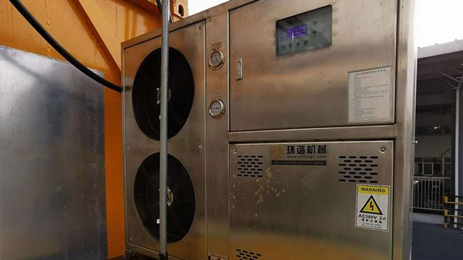 发泡料罐冷水机