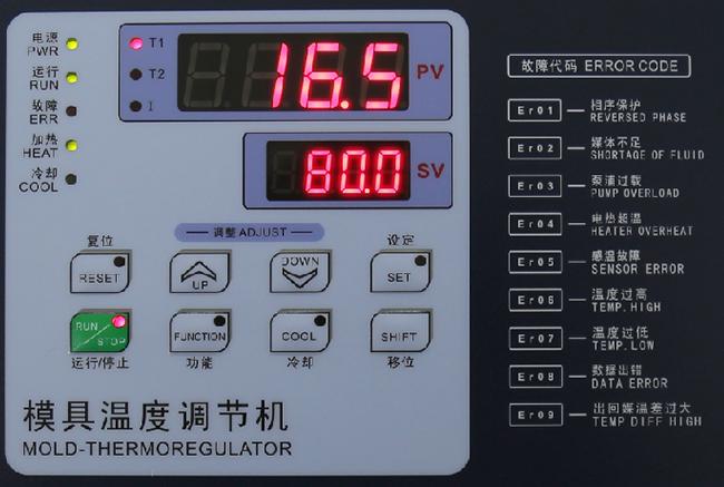 邦普数码管控制器